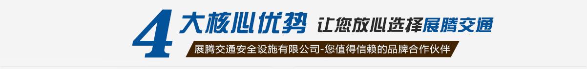 亚洲城澳门官方网站交通设施
