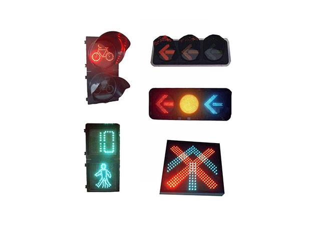 ZT红绿灯