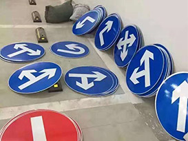 展腾ZT-vwin彩票平台标牌